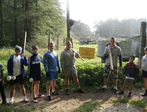 Осенний лагерь Подготовка к чемпионату Мира