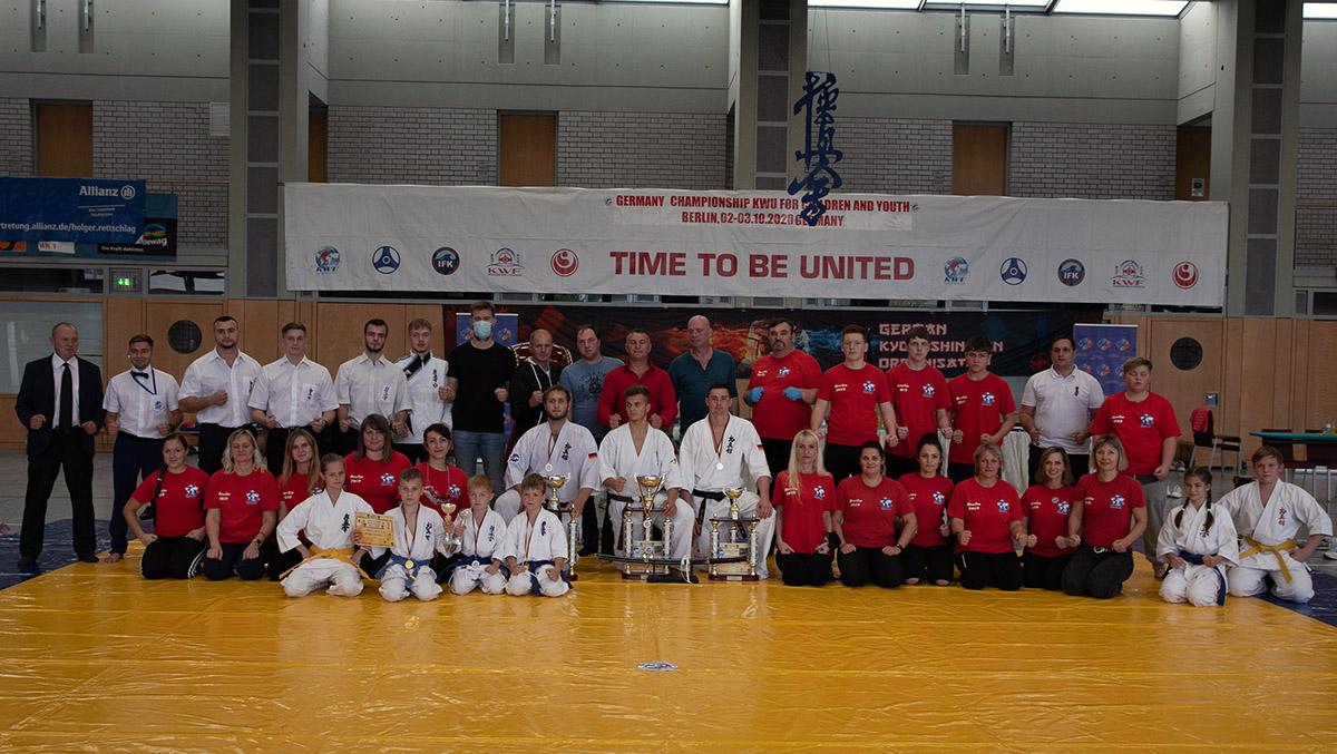 Открытое Первенство и открытый ПЕРВЫЙ чемпионат KWU Германии